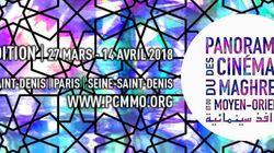 Le cinéma tunisien au programme de la 13ème édition du Panorama des cinémas du Maghreb et du