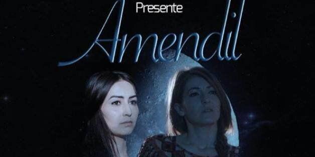16e Festival du film amazigh: