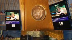 La Tunisie prend le leadership des pays arabes à l'ONU pour la lutte contre les inégalités envers les