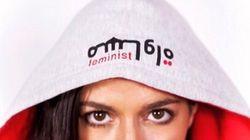 Agent GirlPower, la marque éthique pour les féministes du monde arabe voit le