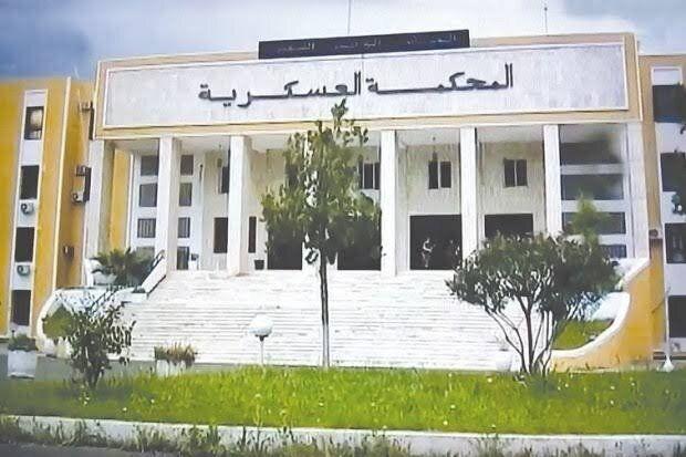 Tribunal militaire de