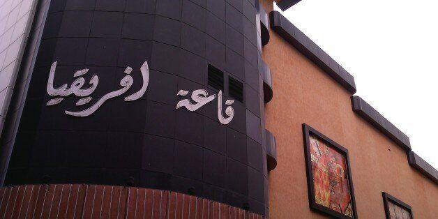Réouverture en mars prochain de la salle de cinéma