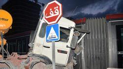 Tramway de Casablanca: 15 accidents mortels dus à
