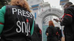 Le SNJT déplore la multiplication des agressions contre les journalistes par des