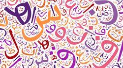 Quand les mots arabes conquièrent la langue