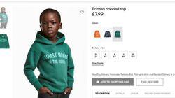 Publicité H&M: la mère du petit garçon ne voit aucun