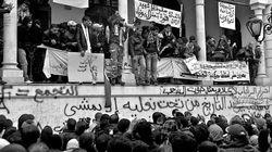 Ce que les Tunisiens doivent à la
