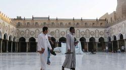 La Tunisie rayée de la liste des pays musulmans: Al-Azhar