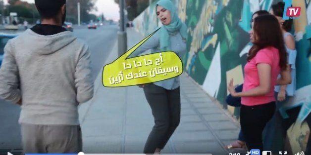 Ces étudiantes marocaines dénoncent le harcèlement de rue dans une vidéo devenue