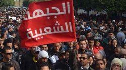 Le Front populaire appelle à la mobilisation de la rue pour le retrait de la loi de Finances