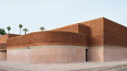 Le musée Yves Saint Laurent de Marrakech