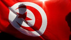 La Tunisie retirée de la liste noire des paradis