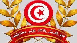 Le ministère de l'Intérieur lance le Hashtag