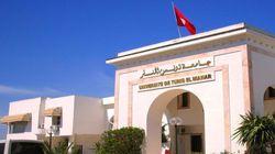 L'Université Tunis El Manar classée 703eme université au monde pour l'année