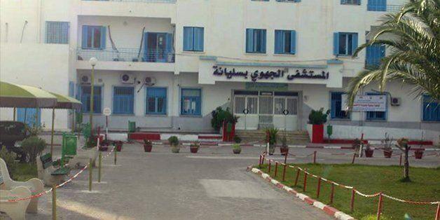 Le ministère de la Santé publique prend d'importantes mesures en faveur du gouvernorat de