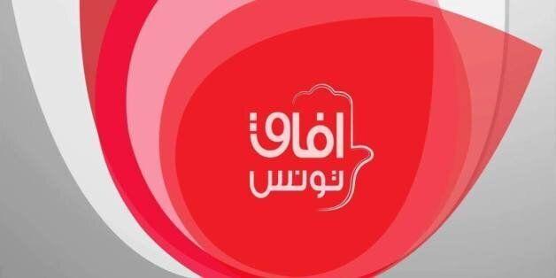 Afek Tounes accorde un délai de 48 heures à ses ministres pour quitter le