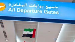 Les Tunisiennes interdites de voyager aux Émirats: L'ambassade des Émirats en Tunisie a appris la nouvelle sur les réseaux so...