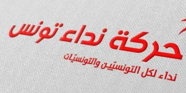 Selon ces cadres de Nidaa Tounes, le consensus avec Ennahdha a porté préjudice au parti