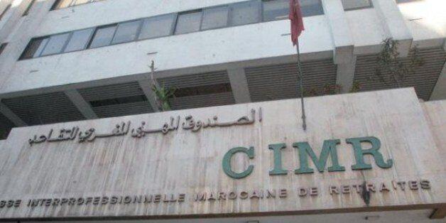 La CIMR lance une application en faveur de l'adhésion
