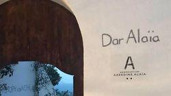 La demeure tunisienne d'Azzedine Alaïa accueille sa première exposition, celle de l'artiste Christoph Von Weyhe