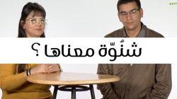 Entre Tunisiens et Algériens, il n'est pas toujours évident de se comprendre