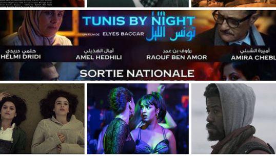 Sondage: Quel a été votre film tunisien préféré de l'année? Votez