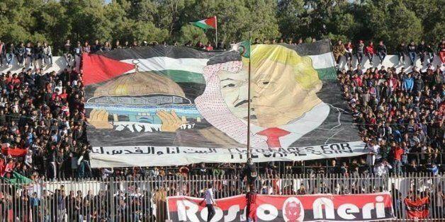 Tifo du stade de Ain M'lila: