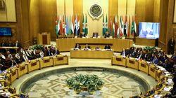 Jérusalem: la Ligue arabe appelle Washington à annuler sa