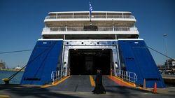 Παράνομη κρίθηκε η απεργία της ΠΝΟ - Οι ναυτεργάτες επιμένουν ότι θα