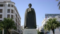 La Tunisie lance un appel pour inscrire les Prolégomènes d'Ibn Khaldoun dans le Registre Mémoire du monde de