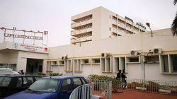 Le HCR fait un don de 160.000 dinars pour la rénovation de l'hôpital universitaire de