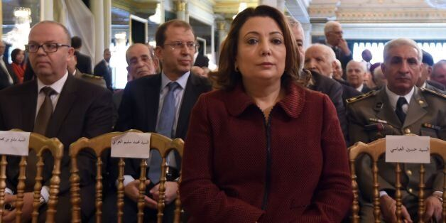 Nobel Peace Prize recipient Wided Bouchamaoui (C) attends a ceremony marking the 60th anniversary of...