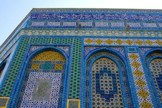 Le Dôme du rocher: Mosquée El Aqsa ou Mosquée