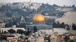 Jérusalem est