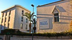 L'Institut français du Maroc lance un appel pour créer le visuel de sa saison culturelle