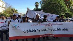 Les médecins résidents entament une grève de trois jours à partir de