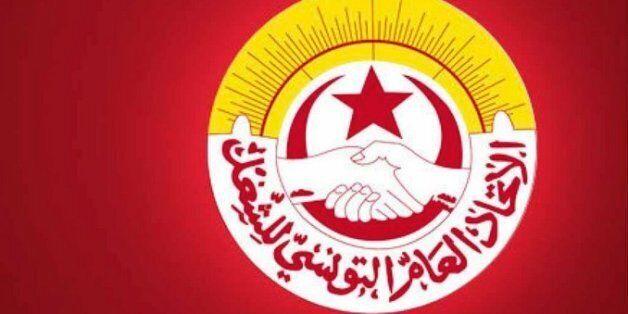 l'UGTT appelle à une grève dans le secteur pétrolier le 15 décembre prochain, en soutien aux travailleurs...