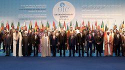 AL-Qods: l'Organisation de la conférence islamique se réunit pour un sommet extraordinaire à