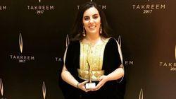La Tunisienne Sarah Magida Toumi remporte le trophée