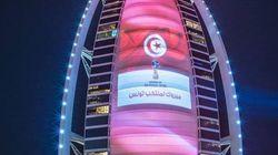 Burj-al-Arab aux couleurs de la Tunisie et du Maroc pour la qualification au mondial