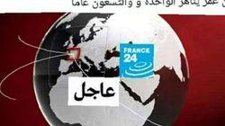 Rumeurs sur la mort de Béji Caïd Essebsi: France 24 compte porter plainte, la présidence de la République l'a déjà