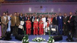 Le premier prix de la société civile boudé par les associations marocaines installées à
