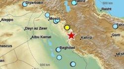 Séisme de magnitude 7,2 dans le nord de