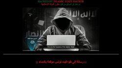 Un Hacker se revendiquant de l'État Islamique pirate le site web justice-transitionnelle.tn et y affiche ses