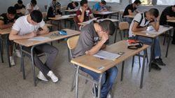 Education nationale: Le calendrier des examens trimestriels