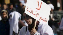 Après la vidéo de l'agression à Ouarzazate, les enseignants en