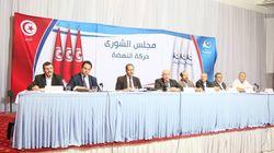Le conseil de la Choura d'Ennahdha appelle à approfondir le dialogue sur la loi de finances