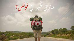 Traverser la Tunisie à pieds et sans le sou? C'est le défi de Rabii Ben Brahim,