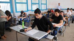 Tunisie: Le calendrier des examens semestriels