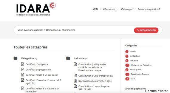 Idara.tn, ce nouveau portail qui centralise les procédures administratives en